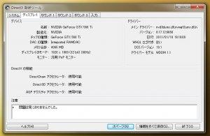 110331_04.jpg
