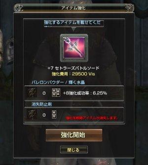 110418_01.jpg