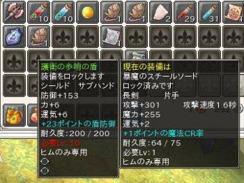 110421_03.jpg