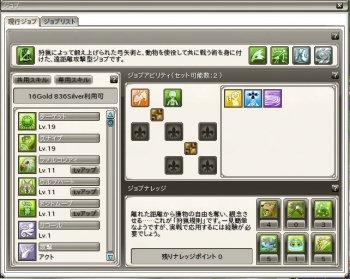 110421_06.jpg