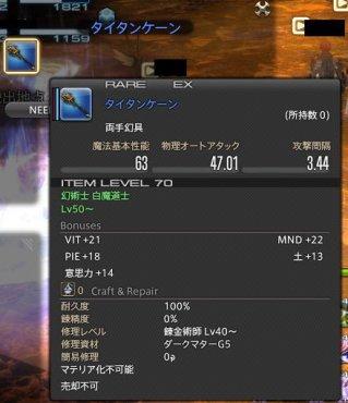 131003_01.jpg