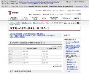 touden_unk.jpg